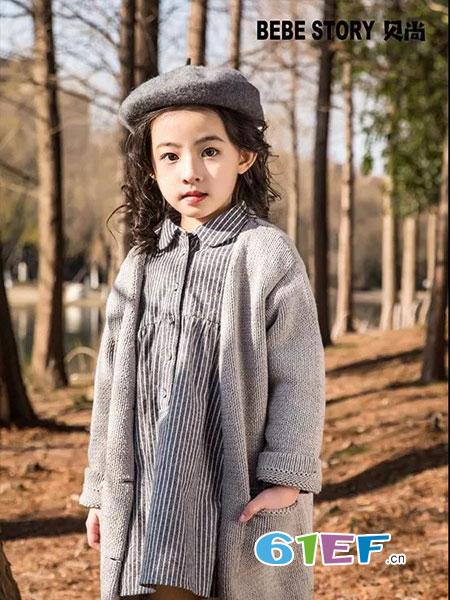 贝尚BEBESTORY童装2018秋冬新款加厚针织衫中大童儿童中长款童装