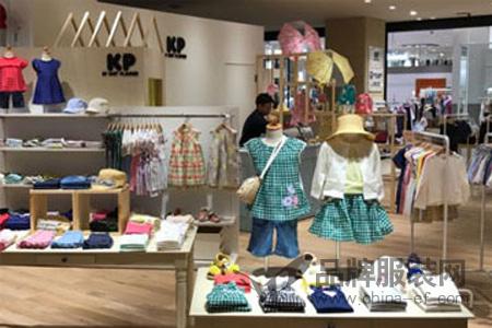 Knitplanne店铺展示