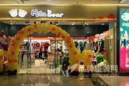 米拉熊店铺展示