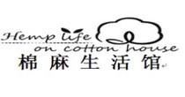 hemp life棉麻生活馆