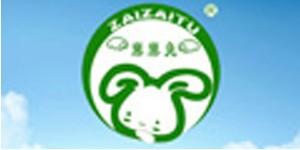 香港崽崽兔国际有限公司