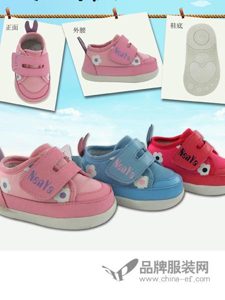 逸硕童装2018秋冬男宝宝女婴儿帆布鞋