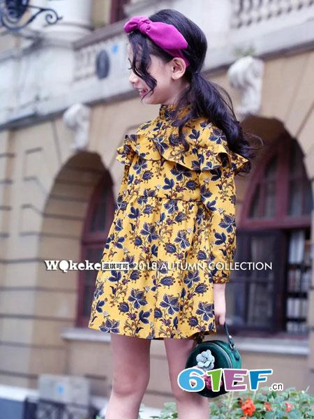 WQKEKE温琪可可童装2018秋冬儿童碎花荷叶边连衣裙
