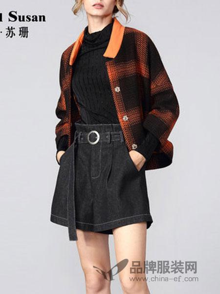阁兰苏珊女装2018冬季格子长袖短款外套
