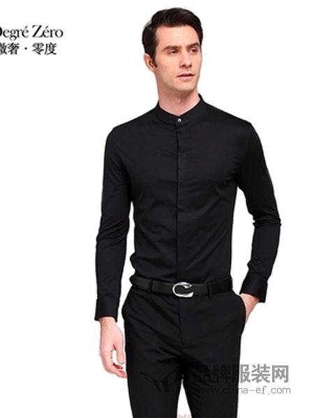 微奢零度男装,触手可及的价格,奢华卓越