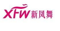 新凤舞 XFW