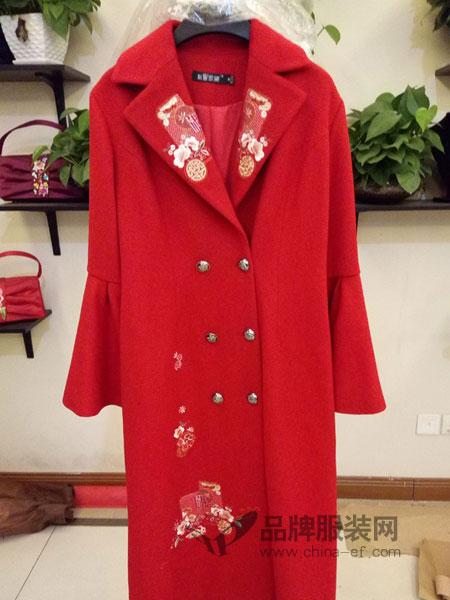 趙贝勒PRINCE ZHAO女装2018秋冬西装领时尚袖口贴标中长款大衣