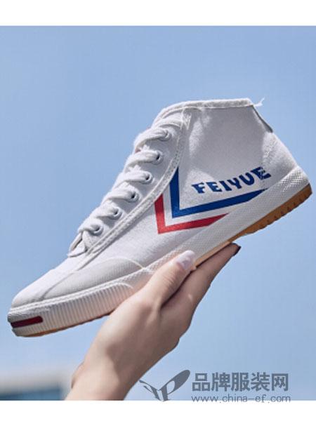 飞跃鞋中帮小白鞋