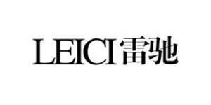 广州市雷霆服饰发展有限公司