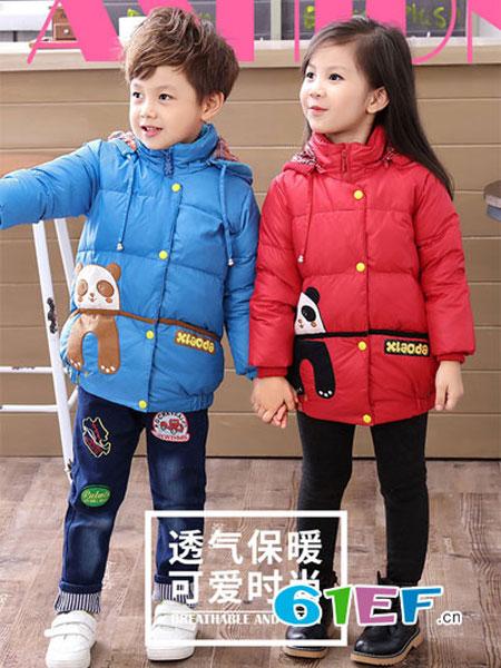 象老大童装两件套外套加厚中长款