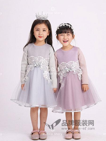 Annica艾尼卡童装2018秋冬纯色可爱女生装女孩长袖两件套裙