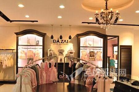 DIZAI棣仔店铺展示
