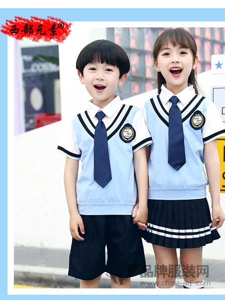 西北元素童装韩版校服