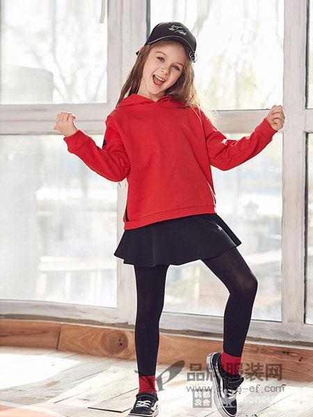 Honeypig童装2018秋冬儿童装韩版洋气外套打底衫