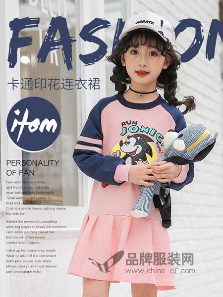 CX童装2018秋冬新款公主裙中大童连衣裙儿童卫衣裙