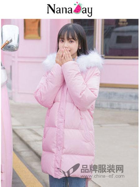 娜娜日记女装2018秋冬宽松韩版粉色加厚中长款羽绒服女嫤