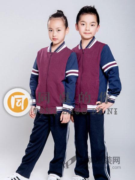 同桌的你童装2018秋冬儿童班服运动会套装