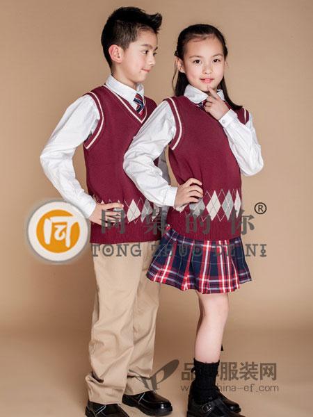 同桌的你童装2018秋冬学院风格子毛衣背心套装衬衫马甲制服