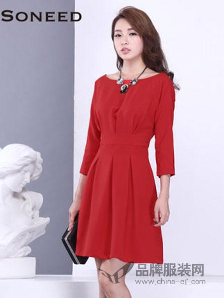 Soneed女装收腰纯色连衣裙