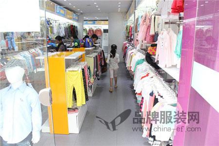 天使衣柜店铺展示