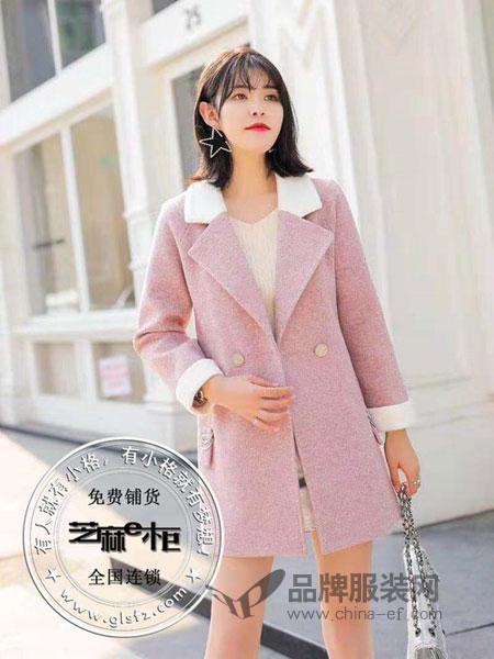 芝麻e柜女装2018冬季新款修身显瘦呢子大衣