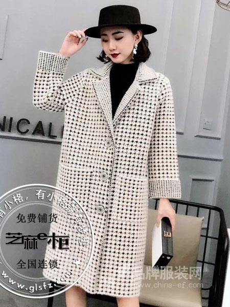芝麻e柜女装2018冬季千鸟格长袖大衣针织开衫毛衣