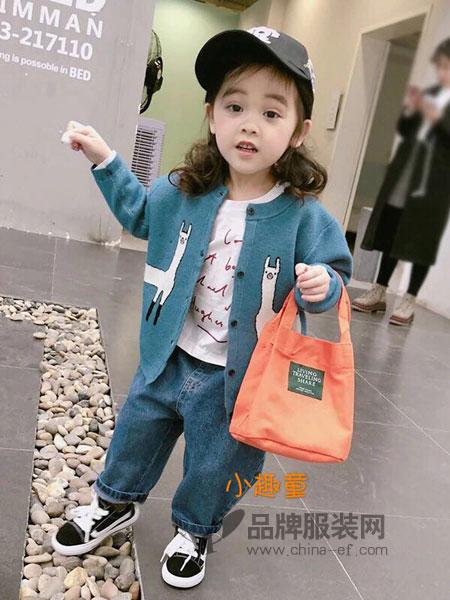 小趣童童装2018秋冬新款童装韩版毛衣外套
