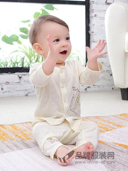 小数点童装2018秋冬婴儿打底薄款套装