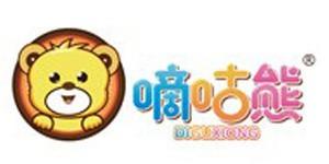 广州嘀咕熊服饰有限公司
