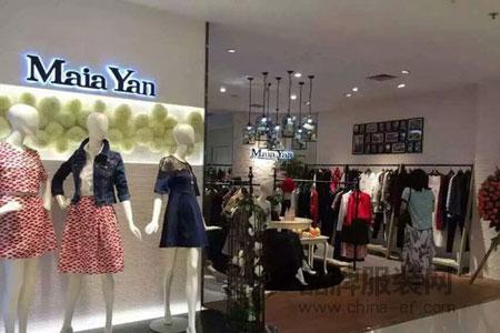 美言-Maia Yan店铺展示
