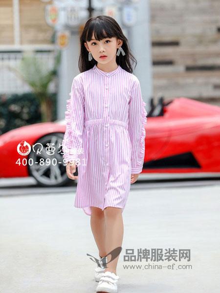 贝蕾尔童装2018秋冬中大童韩版长袖条纹衬衫裙儿童新款洋气裙