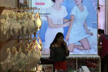 都市女人心店铺展示
