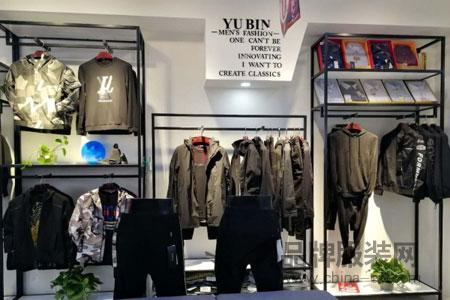 禹宾男装店铺展示