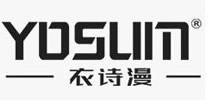 YOSUM衣诗漫品牌火热招商中