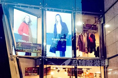 rancloth/然可时店铺展示