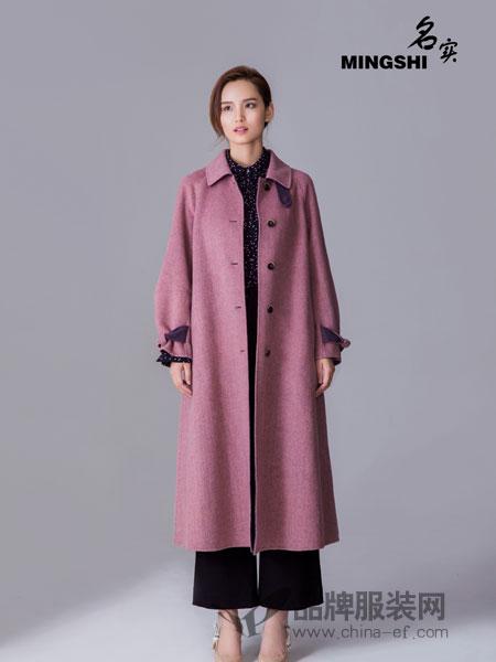 名实女装2018秋冬纯色中长款毛呢外套