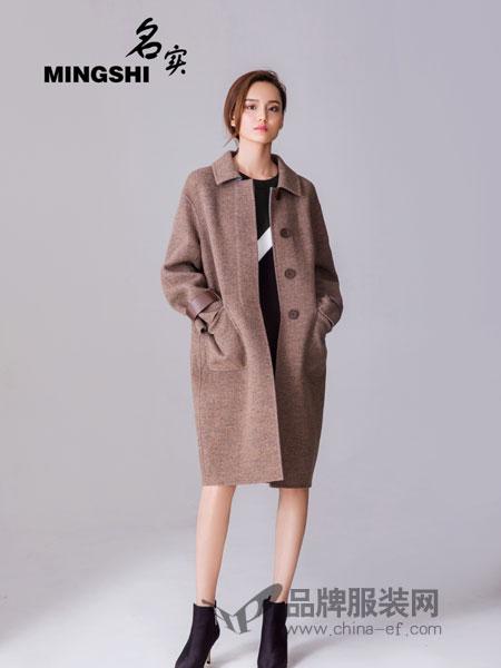 名实女装2018秋冬纯色中长款宽松大码双面尼子外套