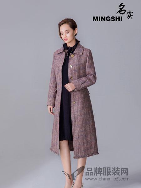 名实女装2018秋冬双面羊绒女呢大衣中长款