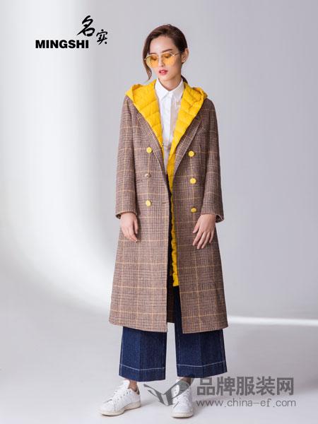 名实女装2018秋冬格子赫本风双面羊毛呢大衣双排扣女外套