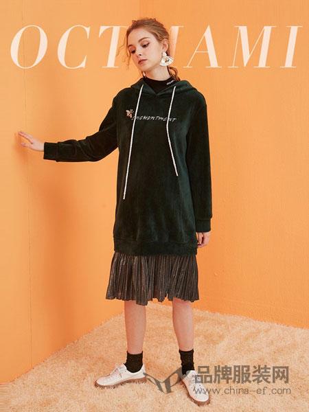 O.C.Tmami 十月妈咪女装2018秋冬假两件套中长款金丝绒卫衣拼接百褶裙