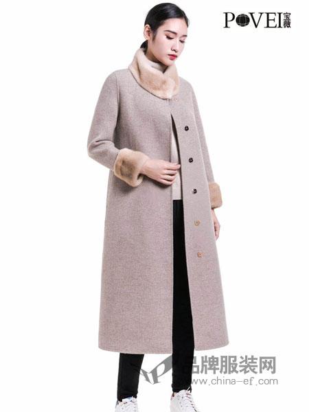 宝薇女装2018秋冬单排扣羊毛双面呢大衣长款毛呢外套