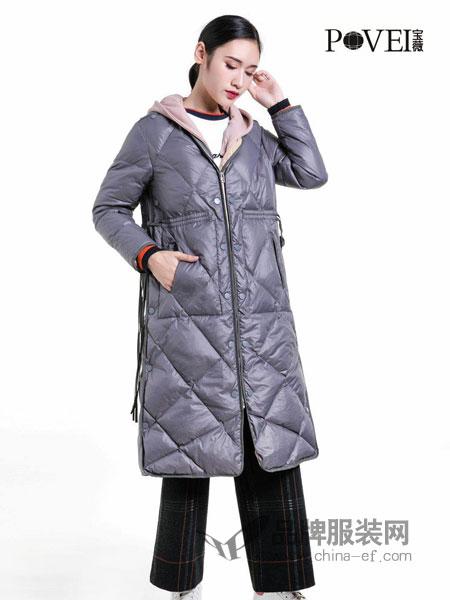 宝薇女装2018秋冬中长款过膝加长立领修身日系简约外套