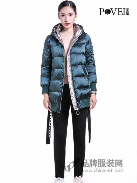 宝薇女装2018秋冬时尚装韩版个性口袋潮白鸭绒