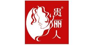 济南正裕纺织品有限公司