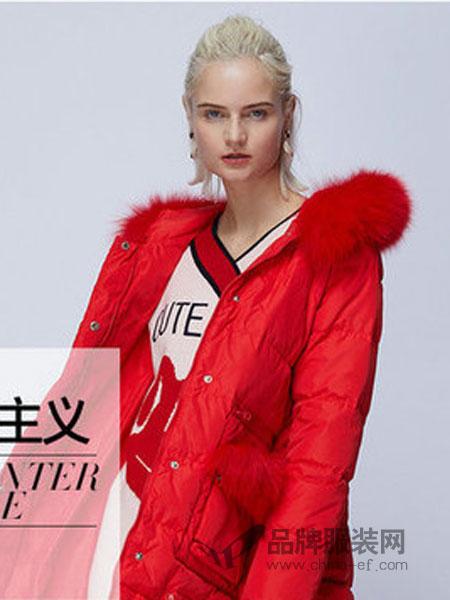 季候风女装2018冬季毛绒领红色加绒羽绒服