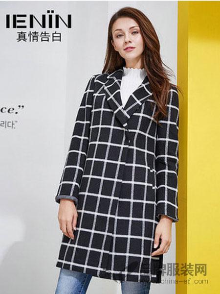真情告白女装2018冬季韩国黑白格子呢子外套中长款毛呢大衣
