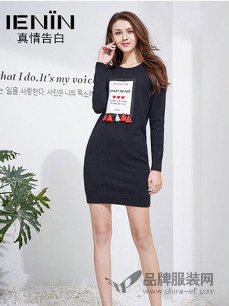 真情告白女装2018冬季针织衫韩版修身中长款毛衣打底裙