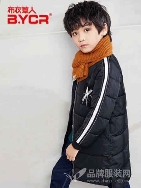 布衣草人 - BYCR童装2018秋冬立领韩版中长款儿童棉服外套