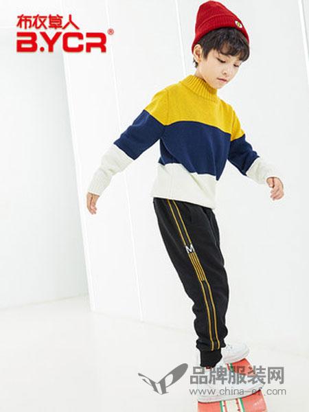 布衣草人 - BYCR童装2018秋冬加厚宽松儿童休闲裤子