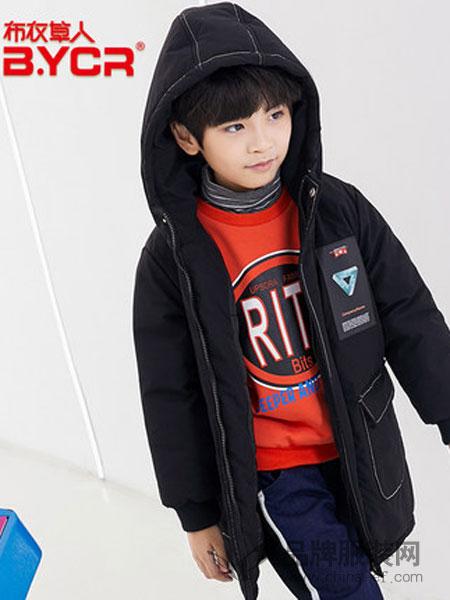 布衣草人 - BYCR童装2018秋冬连帽儿童棉服外套